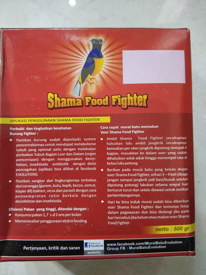evo shama fighter b